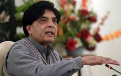 چوہدری نثار کا آزاد حیثیت میں انتخابات میں حصہ لینے کا اعلان