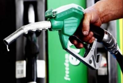 نگران حکومت نے پٹرولیم مصنوعات کی قیمتوں میں اضافہ کردیا