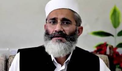پرویز مشرف وطن واپس آتا ہے تو اسے جیل جانا چائیے، سراج الحق