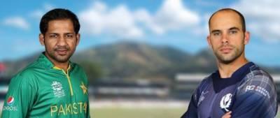 پہلا ٹی 20 آج :پاکستان اور سکاٹ لینڈ کی ٹیمیں 11 سال بعد مدمقابل ہونگی