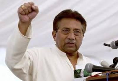 اصغر خان کیس:مشرف کی رکاوٹیں ختم کردیں،آئیں اور دکھائیں کتنے بہادر ہیں:چیف جسٹس