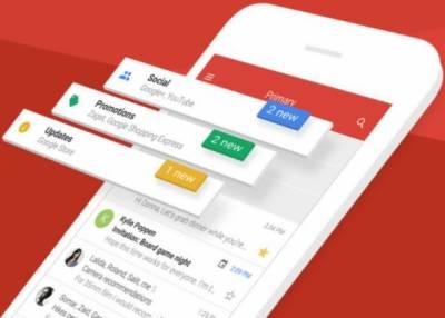 سمارٹ فونز میں جی میل استعمال کرنے والوں کیلئے نئے فیچرز متعارف