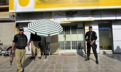 راولپنڈی: ڈاکو بینک سے 14 کروڑ روپے اور کئی کلوسونا لے کر فرار