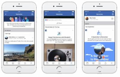 """فیس بک صارفین کیلئے نیا """"میموری"""" فیچر متعارف"""