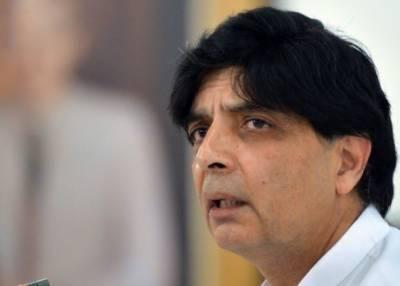 آزاد الیکشن لڑنے کا فیصلہ کیا توباضابطہ اعلان کروں گا، چوہدری نثار