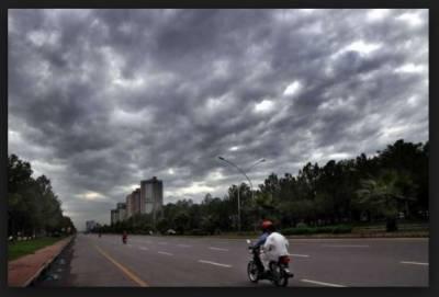 عید الفطر کے ایام میں ملک بھر میں موسم خوشگوار رہیگا ،محکمہ موسمیات