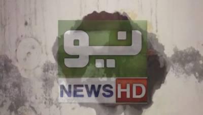 لاہور، پولیس اسٹیشن میں قید دو ڈاکو حوالات کی دیوار توڑ کر فرار ہو گئے
