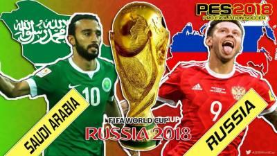 فٹ بال ورلڈ کپ 2018 ، پہلے میچ میں سعودی عرب ، روس کی ٹیمیں مدمقابل