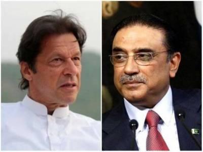 عمران خان اور آصف زرداری کے کاغذات نامزدگی پر اعتراضات