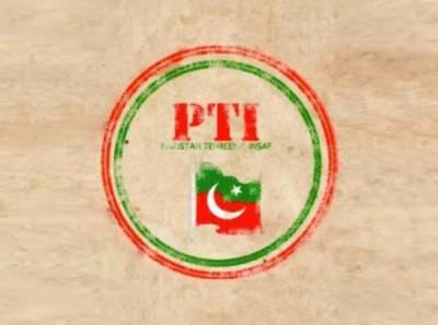 فیصل آباد: تحریک انصاف کےناراض کارکنوں نے پارٹی قیادت سے سروے کرا کر میرٹ پر ٹکٹ جاری کرنے کامطالبہ کر دیا