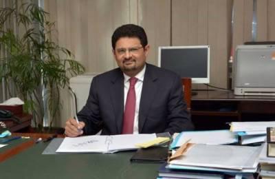نیب نے سابق وزیر خزانہ مفتاح اسماعیل کو 20 جون کو طلب کرلیا