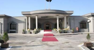 اسلام آباد ہائیکورٹ: عام انتخابات رکوانے کے لیے دائر درخواست مسترد
