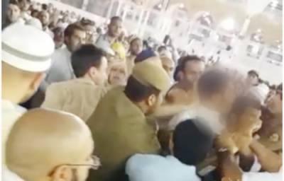 صحن کعبہ میں خودکشی کی کوشش کرنیوالے شخص کی ویڈیو 2017 کی ہے ، سعودی میڈیا