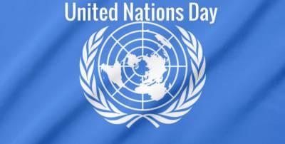 اقوام متحدہ کے مقبوضہ کشمیر میں تحقیقات کے حکم پرشہباز شریف کا خراج تحسین