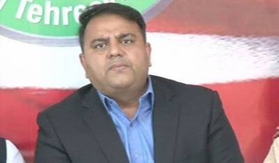 عمران خان کی ہدایت پر پی ٹی آئی وفد کی لندن میں بیگم کلثوم نواز کی عیادت