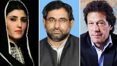 این اے 53:عمران خان، شاہد خاقان عباسی، عائشہ گلالئی کے کاغذات نامزدگی مسترد
