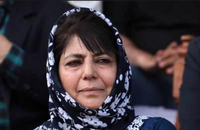 مقبوضہ کشمیر کی وزیر اعلیٰ محبوبہ مفتی نےاستعفی دے دیا