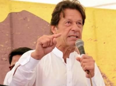 عمران خان کا نگران وزیراعظم کے نام خط،گورنر خیبر پختونخوا اقبال ظفر جھگڑا کو ہٹانے کا مطالبہ