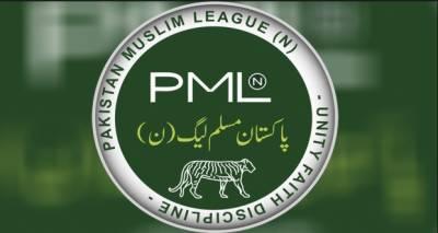 پاکستان مسلم لیگ ن نے لاہور سے امیدواروں کےنام فائنل کرلئے