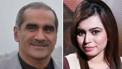 خواجہ سعد رفیق کی دوسری شادی پر پہلی بیوی نے سنگین قدم اٹھا لیا