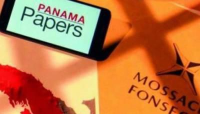 پاناما پیپرز کی نئی سنسنی خیز تفصیلات منظر عام پر آ گئیں