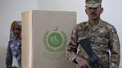 'عام انتخابات میں دہشت گردی کے خطرے کو رد نہیں کیا جا سکتا'