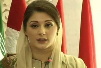 ابھی پاکستان جانے کا کوئی ارادہ نہیں ، مریم نواز