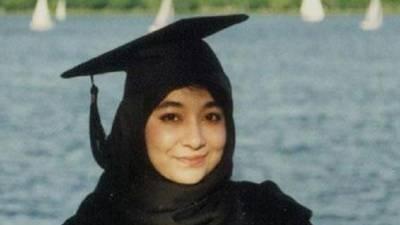 'عافیہ صدیقی سے بدسلوکی کے الزامات سے متعلق پاکستان کا پیغام مل گیا ہے'