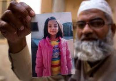ننھی زینب کے قاتل کو سرعام پھانسی دینے کیلئے درخواست دائر کردی گئی