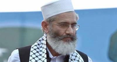 جماعت اسلامی کے امیر سراج الحق بھی لاکھوں روپے مالیت اثاثوں کے مالک نکلے