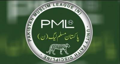 پاکستان مسلم لیگ ن نے قومی اسمبلی کیلئے اپنے امیدواروں کی فہرست جاری کر دی
