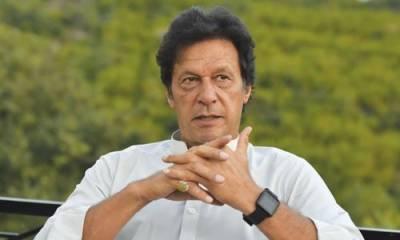 پڑھیے حکمران طبقے نے قومی دولت پر کیسے ڈاکہ ڈالا: عمران خان کا برطانوی رپورٹ پر ٹوئٹ