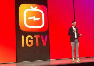 یوٹیوب کے مقابلے میں انسٹا گرام کا آئی جی ٹی وی متعارف