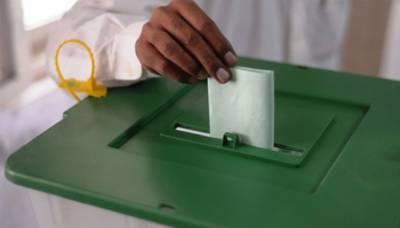 عام انتخابات 2018 ءکو ملتوی کرنے کی تینوں درخواستوں کو الیکشن کمیشن نے مسترد کردیا