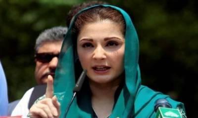 جیسے ہی والدہ خطرے سے باہر آتی ہیں ، میں اور نواز شریف فوراً پاکستان آجائیں گے، مریم نواز