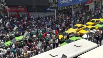 ایران میں سب سے بڑا حکومت مخالف احتجاج، ہزاروں افراد کی شرکت