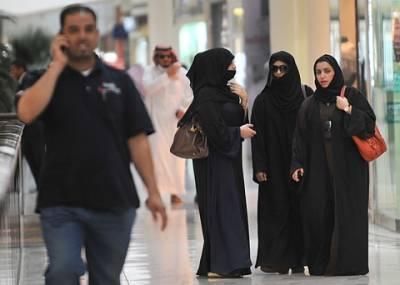 سعودی عرب، چھیڑ خانی پر اکسانے والا بھی سزا کا مستحق ہوگا