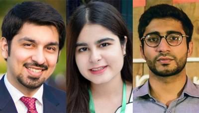 بکنگھم پیلس میں 3 نوجوان پاکستانیوں کیلئے ینگ لیڈرز کا اعزاز