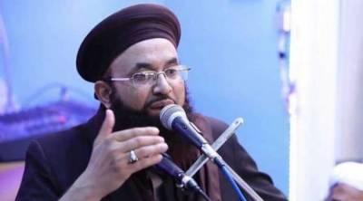 تحریک لبیک کے آصف جلالی الیکشن لڑنے کیلئے نااہل قرار