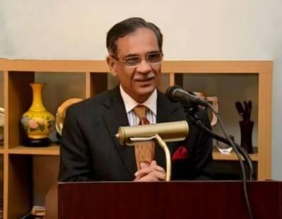 ڈیم پاکستان کی بقاء کیلئے ضروری ہیں، چیف جسٹس