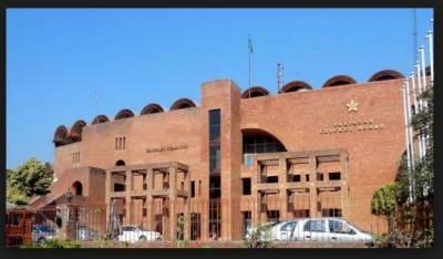 پاکستان اور امارات کرکٹ بورڈ کے درمیان تنازع حل ہو گیا