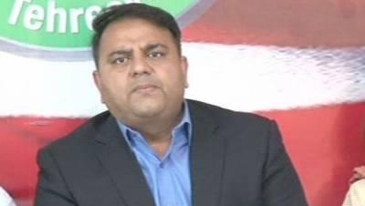 افتخار چو ہدری کے خلاف پریس کانفرنس کرنے پر نااہل کیا گیا ، فواد چوہدری