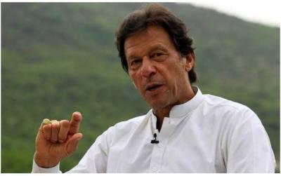 مخلوط حکومت بنانے سے بہتر ہے کہ اپوزیشن میں بیٹھیں، عمران خان