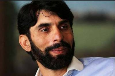 مصباح الحق نے انتخابات میں پیپلز پارٹی کی حمایت کا اعلان کر دیا