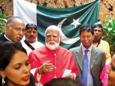 پہلی مرتبہ پاکستانی پادری جوزف کائوٹس کا ویٹیکن میں انتخاب