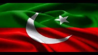 سابق ایم پی اے شاہد محمود نے عمران خان کو اپنا استعفیٰ بھجوادیا