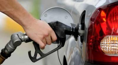 پٹرولیم مصنوعات کی قیمتوں میں اضافہ،لاہور ہائیکورٹ میں درخواست دائر کردی گئی