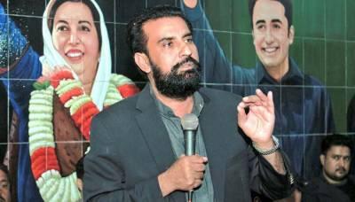 بلوچستان میں پیپلز پارٹی کے صدر علی محمد جتک الیکشن کیلئے نااہل قرار