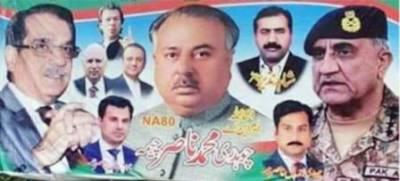 انتخابی پوسٹر پر آرمی چیف اور چیف جسٹس کی تصاویر پر جواب طلبی