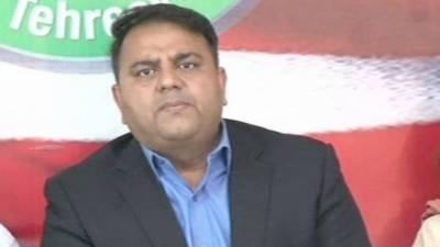 تحریک انصاف انتخابات میں التوا قبول نہیں کرے گی : فواد چوہدری